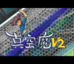 Inazuma Eleven AMV - You And I (Secondhand Serenade)