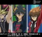 Yu-Gi-Oh! 10th Anniversary Movie Trailer 2