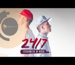 Plamen & Ivo - 24/7 (Official HD)