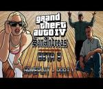 GTA IV San Andreas Beta ³ World Enhancement Gameplay part 1