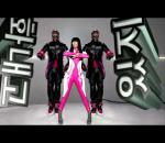 will.i.am - Check It Out ft. Nicki Minaj