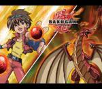 Bakugan Film
