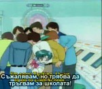 Sailor Moon - Епизод 8 - Bg Sub