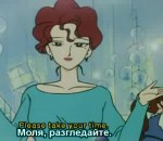 Sailor Moon - Епизод 5 - Bg Sub
