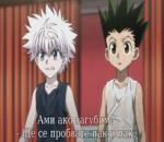 Hunter x Hunter 2011 Episode 87 Bg Subs