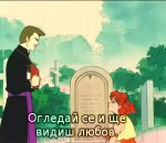 Sailor Moon - Епизод 26 Bg Sub