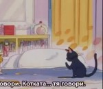 Sailor Moon - Епизод 1 - Bg Sub