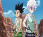 Hunter x Hunter 2011 Episode 63 Bg Subs