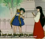 Sailor Moon - Епизод 14 - Bg Sub