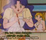Sailor Moon - Епизод 17 - Bg Sub