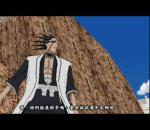 Bleach: Heat The Soul 6-Story Mode-No.11/61- Rank S