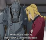 Fullmetal Alchemist - The Sacred Star of Milos 1/6  bg sub